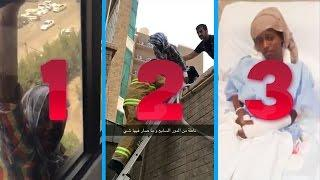 Ethiopian Maid fall from 7th floor